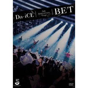 Da-iCE 5th Anniversary Tour -BET- DVD の商品画像|ナビ