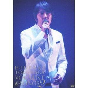 徳永英明/CONCERT TOUR 2010 VOCALIST & SONGS 2(初回限定盤) [DVD]|starclub