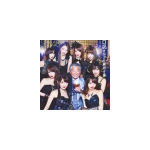 SDN48 / 口説きながら麻布十番 duet with みのもんた(Type A/CD+DVD ※カムジャタン慕情 MUSIC VIDEO他収録) [CD]|starclub