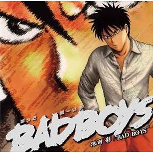 池田彩 / BAD BOYS/ボクと一緒 [CD]