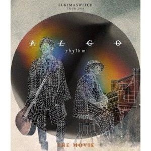 "スキマスイッチ/SUKIMASWITCH TOUR 2018""ALGOrhythm""THE MOVIE [Blu-ray]
