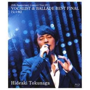 徳永英明/25th Anniversary Concert Tour 2011 VOCALIST & BALLADE BEST FINAL[完全版] ※再発売 [Blu-ray]|starclub