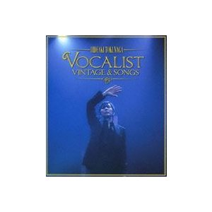 徳永英明/Concert Tour 2012 VOCALIST VINTAGE & SONGS [Blu-ray]|starclub