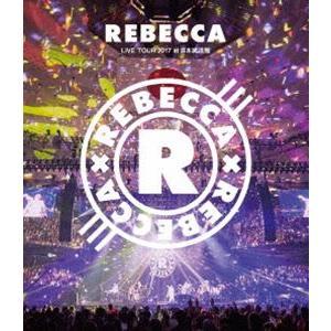 REBECCA LIVE TOUR 2017 at 日本武道館 [Blu-ray]|starclub