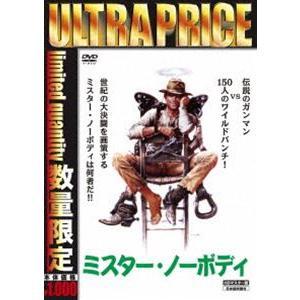 ウルトラプライス版 ミスター・ノーボディ HDリマスター版《数量限定版》 [DVD] starclub