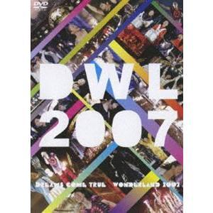 DREAMS COME TRUE/史上最強の移動遊園地 DREAMS COME TRUE WONDERLAND 2007<通常盤> [DVD]|starclub