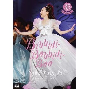 松田聖子/〜35th Anniversary〜 Seiko Matsuda Concert Tour 2015'Bibbidi-Bobbidi-Boo'(通常盤) [DVD]|starclub