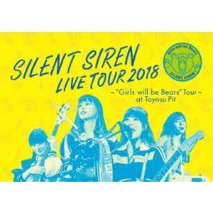 "SILENT SIREN/天下一品 presents SILENT SIREN LIVE TOUR 2018 〜""Girls will be Bears""TOUR〜 @豊洲PIT(初回限定盤) [DVD]|starclub"