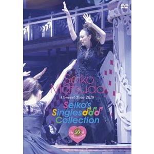 "松田聖子/Pre 40th Anniversary Seiko Matsuda Concert Tour 2019""Seiko's Singles Collection""(初回限定盤) [DVD]|starclub"