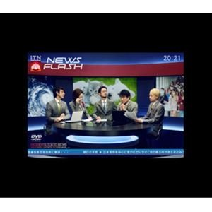 東京事変/2O2O.7.24閏vision特番ニュースフラッシュ(初回生産限定仕様) [DVD]|starclub