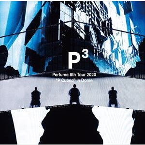 """Perfume 8th Tour 2020""""P Cubed""""in Dome(通常盤) [DVD]