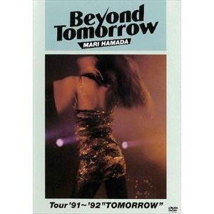 "浜田麻里/BEYOND TOMORROW Tour'91〜'92 ""TOMORROW"" [DVD] starclub"