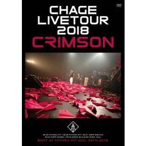 Chage Live Tour 2018 ◆CRIMSON◆ [DVD]|starclub