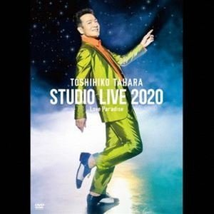 田原俊彦/STUDIO LIVE 2020 Love Paradise [DVD] starclub