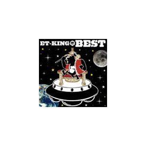 ET-KING / ET-KING BEST(通常盤) [CD]|starclub