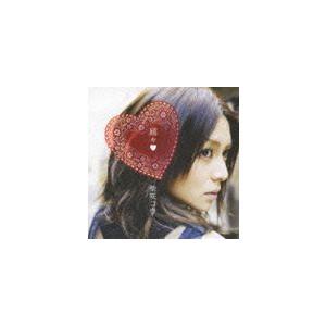 柴咲コウ / 嬉々 (通常盤) [CD] starclub