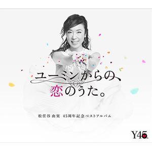 松任谷由実/ユーミンからの、恋のうた。(初回限定盤B/3CD+DVD)(CD)|starclub