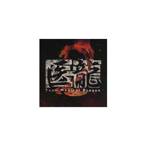 澤野弘之(音楽) / 医龍2 Team Medical Dragon オリジナル・サウンドトラック [CD]|starclub
