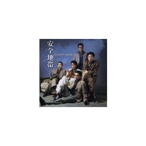 安全地帯 / ゴールデン☆ベスト 安全地帯 [CD]|starclub