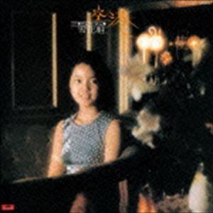 ホットCP オススメ商品 種別:CD テレサ・テン[〓麗君] 解説:2015年に没後20年を迎えたテ...