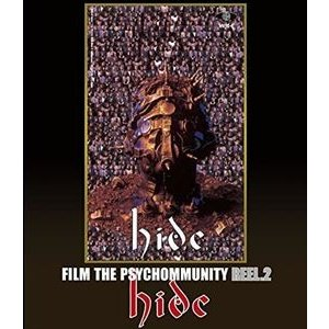 hide/FILM THE PSYCHOMMUNITY REEL.2 [Blu-ray]|starclub