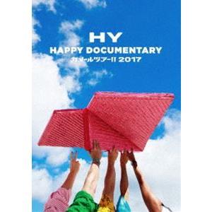 HY HAPPY DOCUMENTARY 〜カメールツアー!! 2017〜(通常盤) [Blu-ray]|starclub