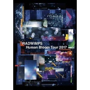 RADWIMPS LIVE Blu-ray「Human Bloom Tour 2017」(通常盤) [Blu-ray]|starclub