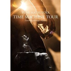 松任谷由実/TIME MACHINE TOUR Traveling through 45years [Blu-ray]|starclub