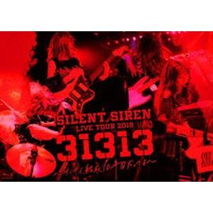 SILENT SIREN LIVE TOUR 2019『31313』 〜 サイサイ、結成10年目だってよ 〜 supported by 天下一品 @ Zepp DiverCity(初回プレス盤) [Blu-ray]|starclub