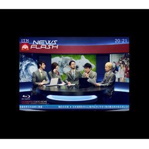 東京事変/2O2O.7.24閏vision特番ニュースフラッシュ(初回生産限定仕様) [Blu-ray]|starclub
