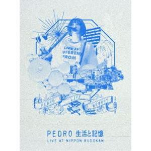 PEDRO/生活と記憶(初回生産限定盤) (初回仕様) [Blu-ray] starclub