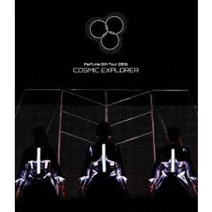 Perfume 6th Tour 2016「COSMIC EXPLORER」(通常盤) [Blu-ray]|starclub