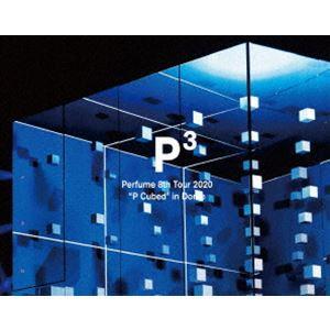 "Perfume 8th Tour 2020""P Cubed""in Dome(初回限定盤) [Blu-ray]|starclub"