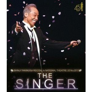 谷村新司リサイタル in 国立劇場「THE SINGER」2016 & 2017 [Blu-ray]|starclub