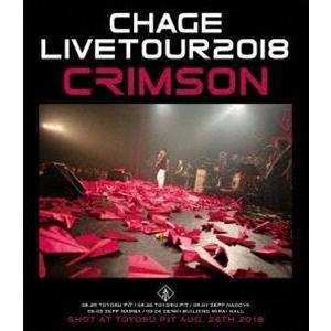 Chage Live Tour 2018 ◆CRIMSON◆ [Blu-ray]|starclub