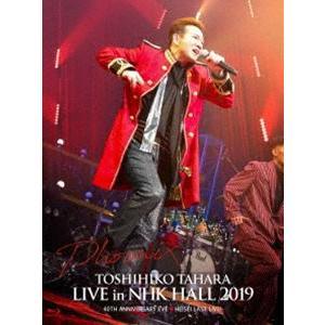 田原俊彦/TOSHIHIKO TAHARA LIVE in NHK HALL 2019 [Blu-ray] starclub