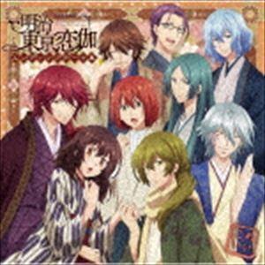 TVアニメ 「明治東亰恋伽」エンディングテーマ集 [CD]|starclub