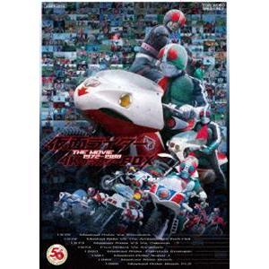 仮面ライダー THE MOVIE 1972‐1988 4KリマスターBOX(4K ULTRA HD Blu-ray&Blu-ray Disc4枚組) [Ultra HD Blu-ray] starclub