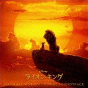 (オリジナル・サウンドトラック) ライオン・キング オリジナル・サウンドトラック 日本語版 [CD]|starclub