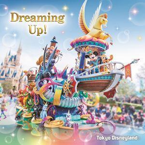 東京ディズニーランド ドリーミング・アップ! [CD]|starclub