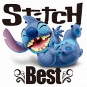 スティッチ・ベスト [CD]