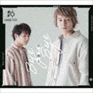 10神ACTOR / 君に贈る Bye Bye(MeN盤/CD+DVD) [CD] starclub