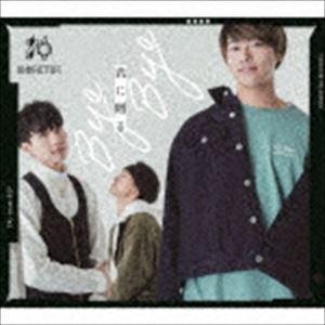 10神ACTOR / 君に贈る Bye Bye(TAi盤/CD+DVD) [CD] starclub