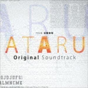 河野伸(音楽) / TBS系 日曜劇場 ATARU オリジナル・サウンドトラック [CD]|starclub
