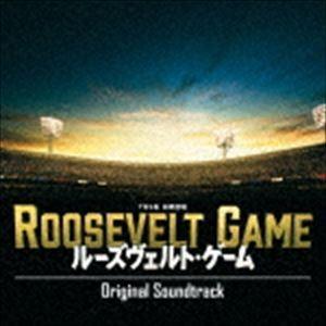 服部隆之(音楽) / TBS系 日曜劇場 ルーズヴェルト・ゲーム オリジナル・サウンドトラック [CD]|starclub