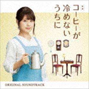 """種別:CD 横山克(音楽) 解説:2015年の発売以降""""とにかく泣ける!""""と口コミで広がり、2017..."""