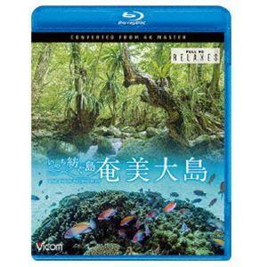 ビコム Relaxes BD 奄美大島 4K撮影作品 〜いのち紡ぐ島〜 [Blu-ray]|starclub