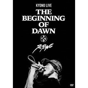 KYONO LIVE -The Beginning of Dawn- [DVD] starclub