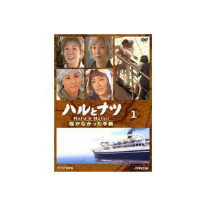 ハルとナツ〜届かなかった手紙〜 2 [DVD]|starclub