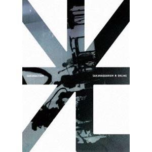 サカナクション/SAKANAQUARIUM 光 ONLINE(通常盤) [DVD]|starclub